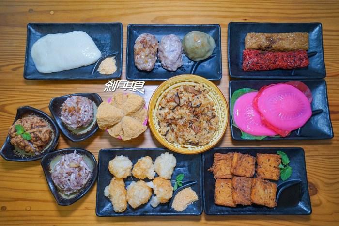 御本饌 | 台中北屯區美食 中元普渡拜拜好幫手 油飯 紅龜粿 彌月油飯