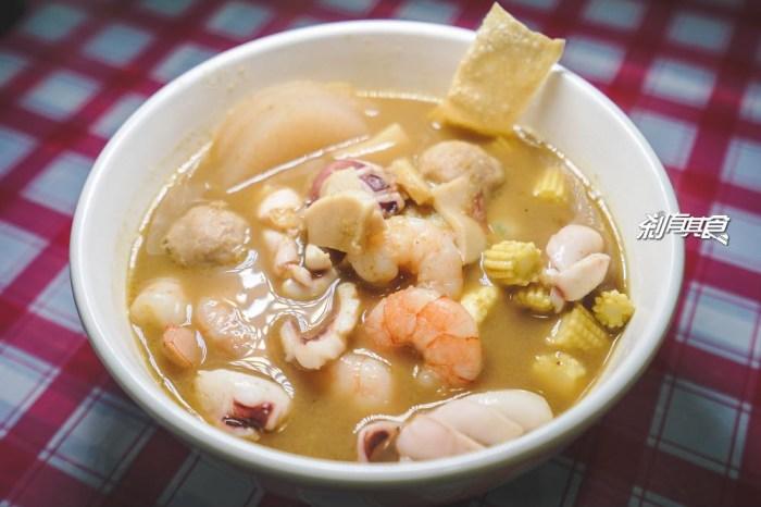 泰小葉泰式風味小食 | 台中北平路美食 又酸又辣平價好吃的泰國米粉 綠咖哩麵 北屯區美食 (2021菜單)