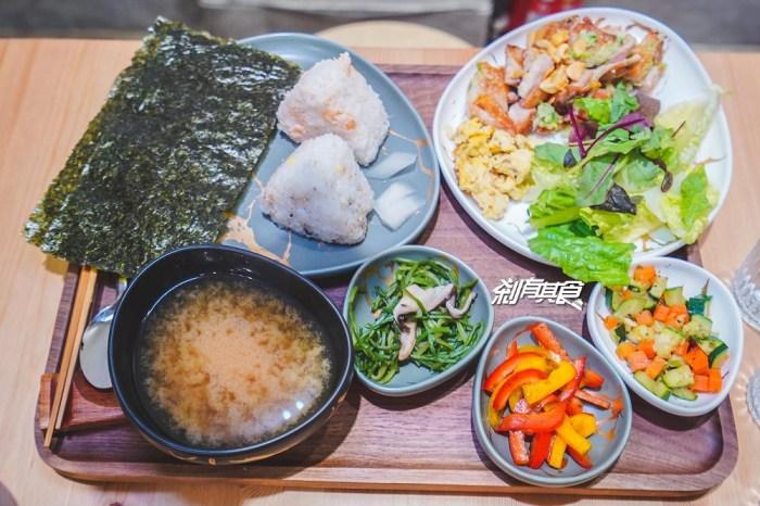 本芄屋 | 台中西區美食 日式家庭風味飯糰套餐 (已歇業)
