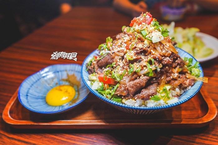 幸福小館 | 台中東區美食 超浮誇的霸氣燒肉蛋炒飯 黑山魔王牛肉蛋炒飯 (菜單)