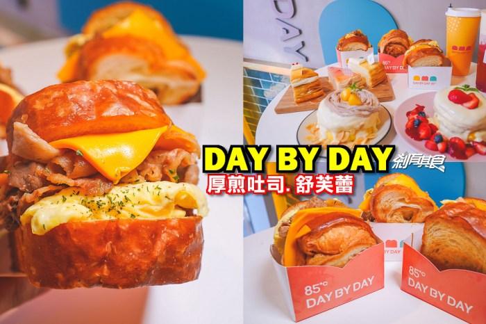 85度C DAY BY DAY | 台中必吃美食 85度C全新品牌,有超夯厚煎吐司和舒芙蕾、千層蛋糕(菜單)