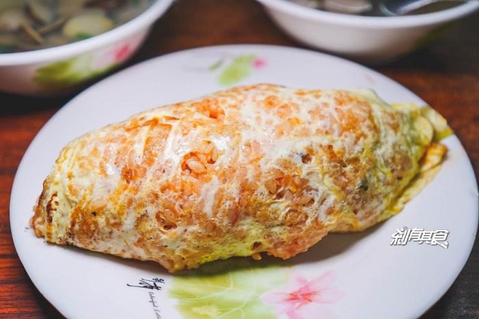 夜夜見來蛋包飯   忠孝夜市美食 平價份量大蛋包飯 Q豐禾邑地瓜球