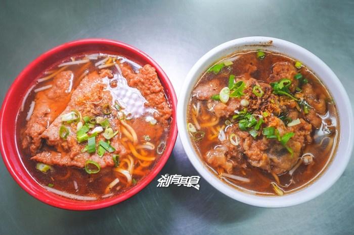 新橫街排骨麵   豐原美食 豐原50年最老牌排骨麵 肉排麵好吃不油膩 (菜單)