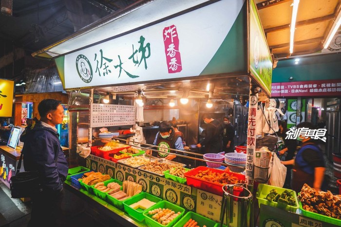 徐大姊炸香香   忠孝夜市美食傳奇 每天排到不行的30年鹹酥雞老店 (點餐攻略)