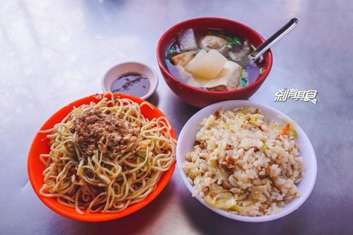 龍吉高麗菜飯 | 田中美食 飄香30年古早味高麗菜飯老店 還有香炒麵