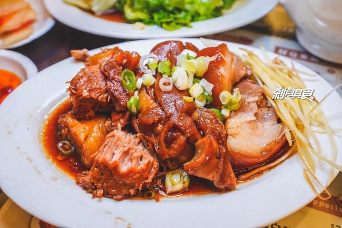 灶風豬腳 | 台中北屯區美食 豬腳皮Q肉多不死鹹 腿庫中段都好吃
