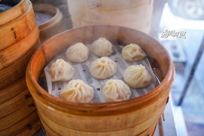 長江早點 | 台中北屯區早餐 每天排隊的中式早餐店 小籠湯包、燒餅、油條好吃