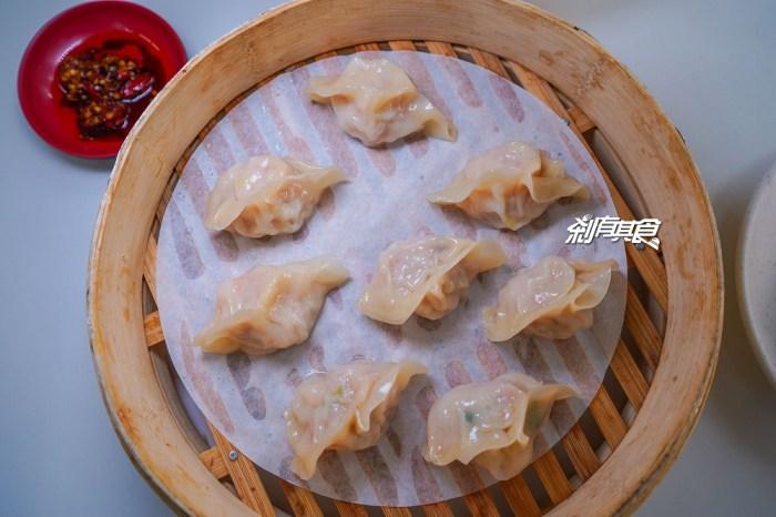 周記餃子專賣店 | 台中西屯區美食 平價好吃的鮮蝦蒸餃、水餃