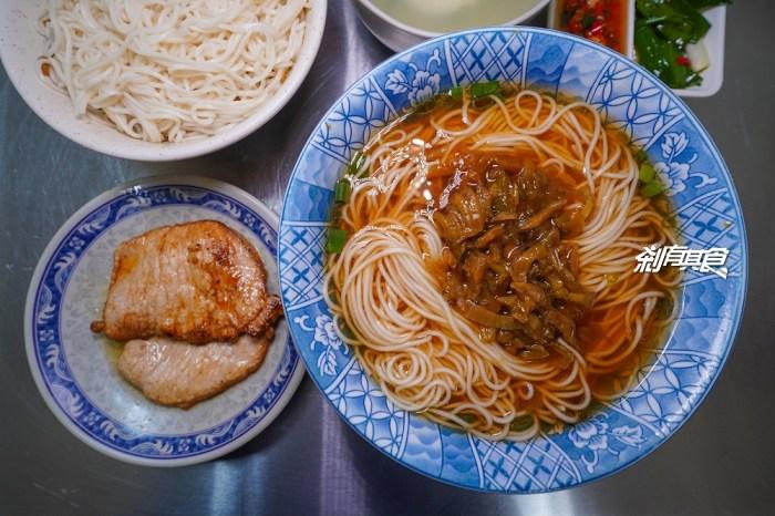 上海未名麵點.酸梅湯   台中必比登推薦 一早7點就能吃到豬排麵、擔擔麵 小菜也很精彩 (中區60年老麵店)