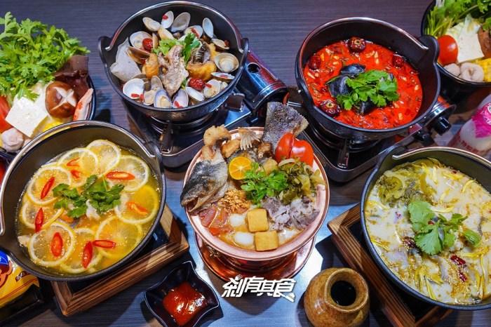 水貨MINI | 台中公益路美食 水貨烤魚2.0進化 小鍋米線 雞煲火鍋 酸菜魚鍋 獨享個人鍋188元起