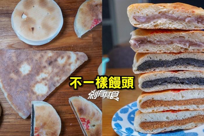 不一樣饅頭 | 台中西區美食 50年山東饅頭老店 推小時候大餅、餡餅、烤饅頭