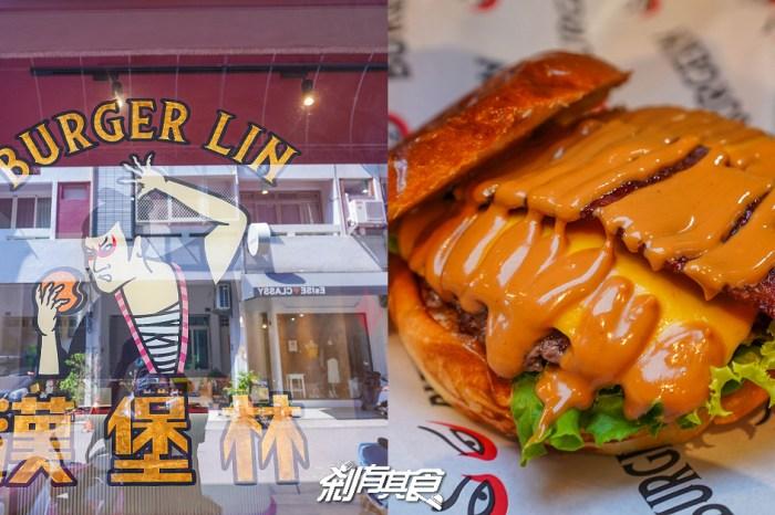 漢堡林 | 台中西屯區美食 網評5.0星美式漢堡 歌舞伎吃漢堡 超邪惡花生醬很欠吃