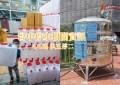 台中停水公告 | 4/6起供五停二 「台中臨時供水站地圖」停水時間、相關資訊一次看