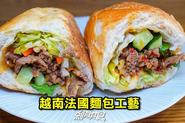 越南法國麵包工藝 市政店 | 超人氣第二市場越南法國麵包河南路分店 還有線上預訂服務 (菜單)