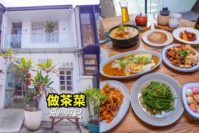 做茶菜勤美店   台中台菜餐廳 「辣子鍋巴椒麻雞、炸湯圓」13道精選菜色你想吃哪一道?