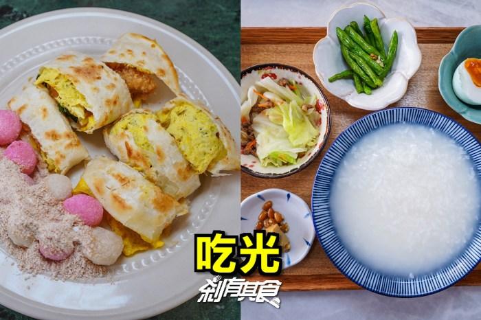 吃光 Cacti   台中早午餐 早餐居然可以吃到「鹹酥雞刈包、炸湯圓」還有「清粥小菜」