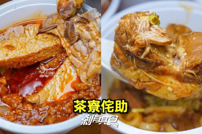 茶寮侘助 | 超低調隱藏版日式咖哩烏龍麵、日式乾咖哩飯、日式炒麵