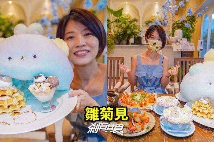 雛菊見   台中約會餐廳「熱氣球棉花糖鬆餅塔、柴柴牛奶泡泡」可愛到捨不得吃!