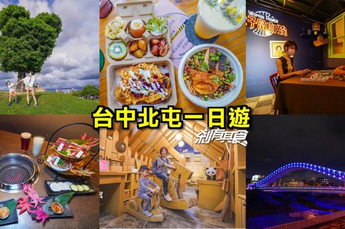台中北屯一日遊 | 單元十二高綠覆生活圈 特色美食餐廳、萬坪南興公園還有夢幻海天橋夜景