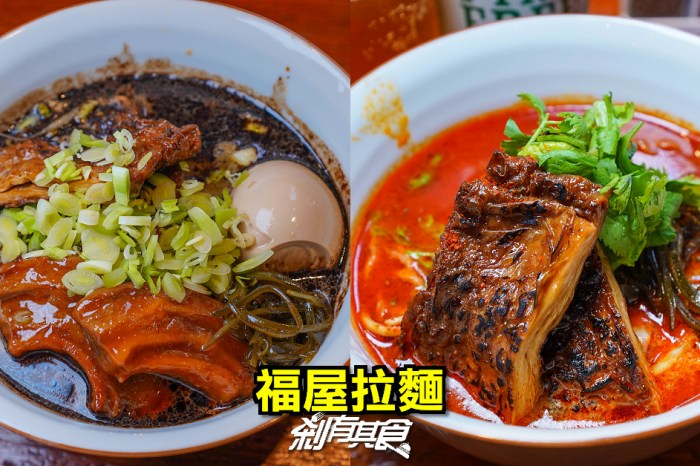 福屋拉麵   台中拉麵 排隊才吃得到令人驚豔的素食拉麵 居然有「東坡肉」