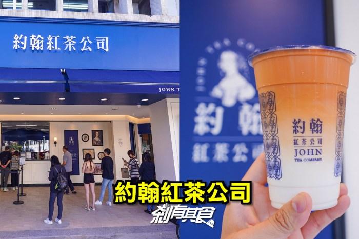 約翰紅茶公司台中店 | 台中好喝紅茶 使用「六甲田莊鮮乳」超人氣飲料是這3款!(菜單)