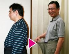 体重96.9kg→71.4kg 体脂肪32.6%→19.6%