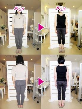 体重68.4kg→51.3kg 体脂肪27.3%→17.3%
