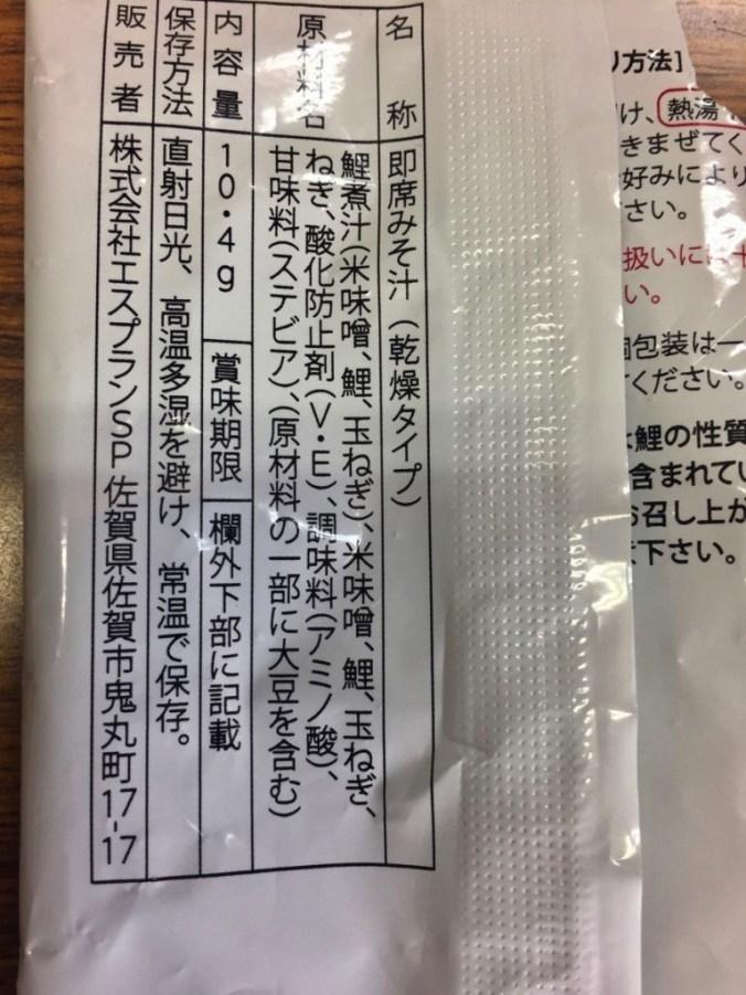 img_6990-copy