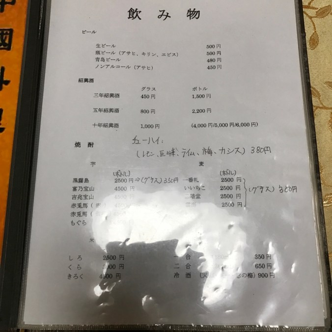 img_7849-copy
