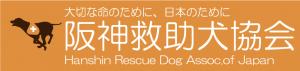 orange 300x71 - CSR活動
