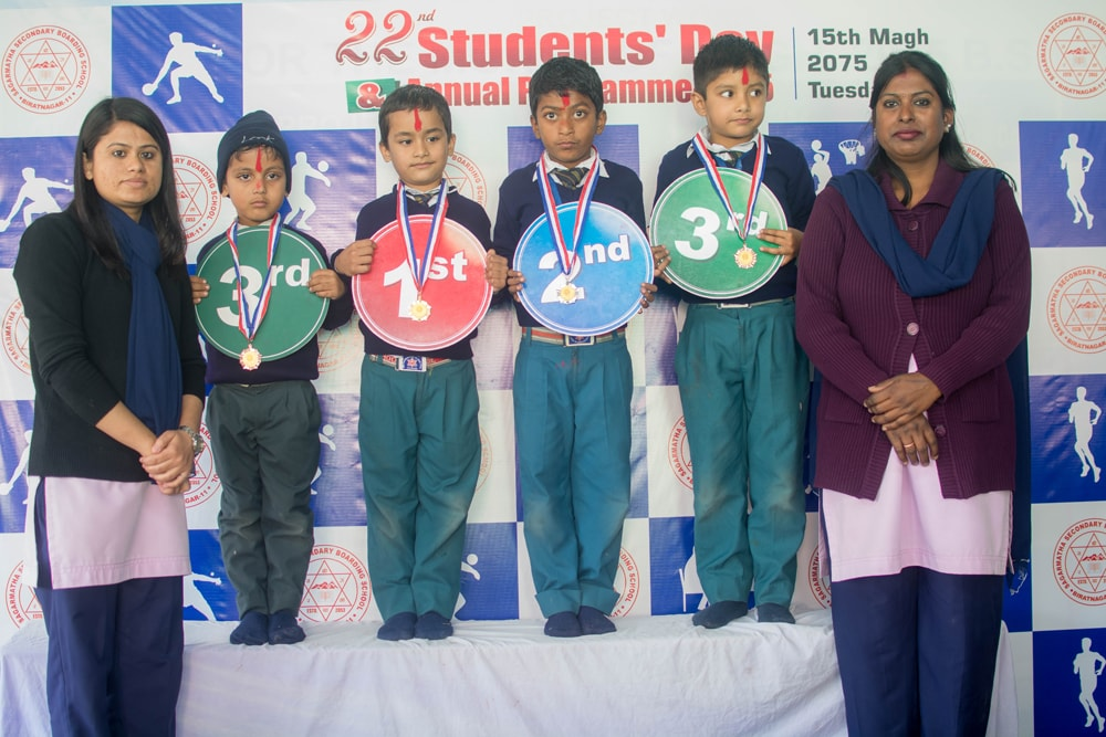 22nd Student's Day & Annual Programme – 2075 – Prize Distribution