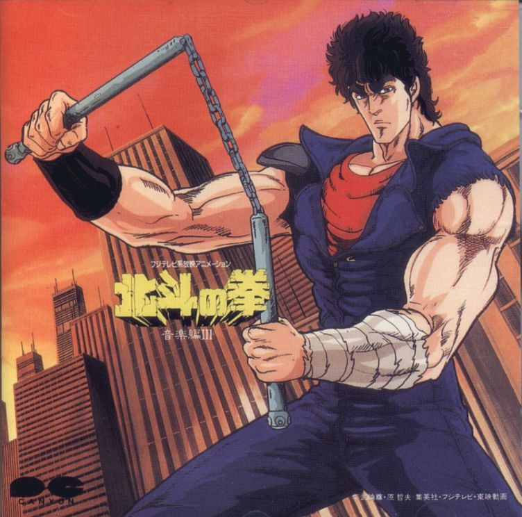 big-hokuto-no-ken-ken-le-survivant-compilation-ost