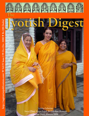 The Jyotish Digest