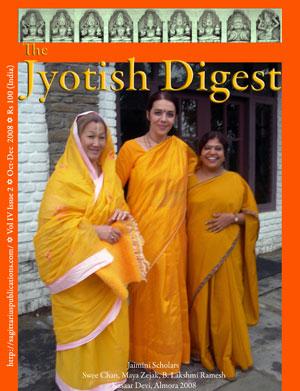 The Jyotish Digest
