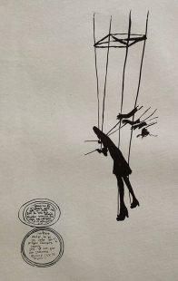 Maïlys Seydoux Dumas - Le rêve du rêveur