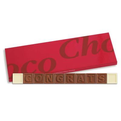 10er-Schoko-SMS - Congrats