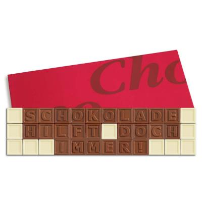 36er-Schoko-SMS - Schokolade hilft doch immer!