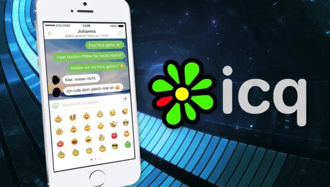 الاجهزة التى يدعمها ايسكيو ICQ