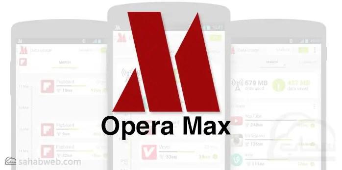 مميزات اوبرا ماكس فى التحديثات الجديدة