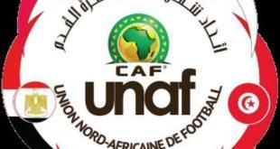 دورة منتخبات اتحاد شمال افريقيا تحت 20 عاما بتونس