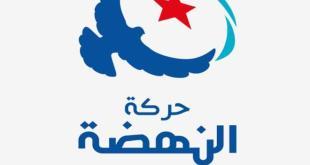 رئيس مجلس نواب الشعب التونسي يعقد سلسلة لقاءات واتصالات مع رؤساء وقادة الأحزاب الممثلة في البرلمان