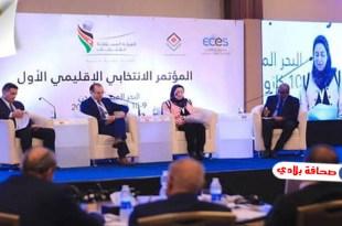 المفوضية الليبية العليا للانتخابات تشارك في اعمال المؤتمر الانتخابي الإقليمي بالاردن