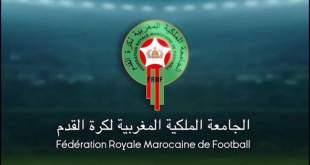 قريبا...الاتحاد المغربي لكرة القدم يرسم طريقا للمباريات المؤجلة بهذا الموعد