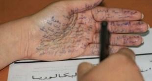 هام: كل من يحاول الغش في امتحانات البكالوريا بالجزائر مصيره التوقيف لعشر سنوات