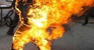 مؤلم...أربعيني يضرم النار في جسده أمام مقام الشهيد بالبويرة