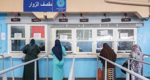 المغرب : استئناف الزيارات العائلية بجميع المؤسسات السجنية ابتداءً من هذا الموعد