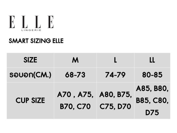 Elle Lingerie ELLE Lingerie CAMISOLE เสื้อบังทรงสายเดี่ยวตัวยาว - LH2714