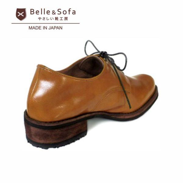 Belle & Sofa BELLE & SOFA SHINY C20