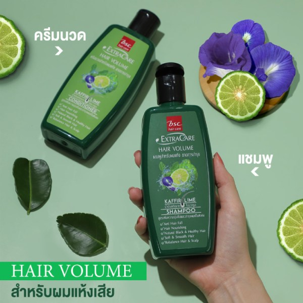 Bsc Cosmetology BSC COSMETOLOGY EXTRA CARE HAIR VOLUME CONDITIONER