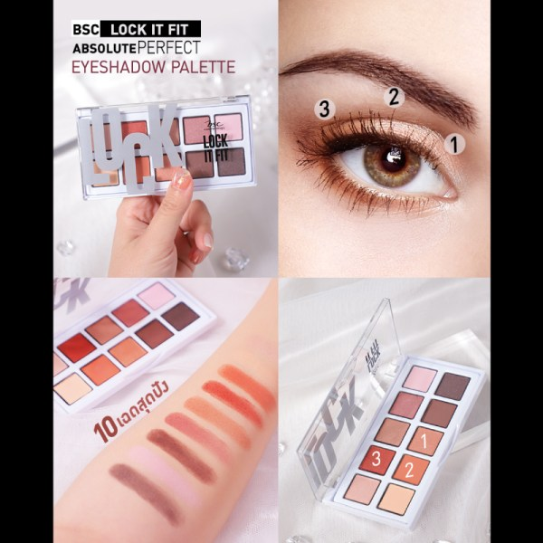 Bsc Cosmetology BSC COSMETOLOGY Lock It Fit Absolute Romance Perfect Eyeshadow Palette